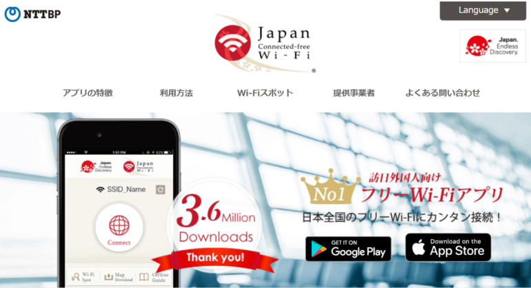 JapanConnected-freeWiFiトップ